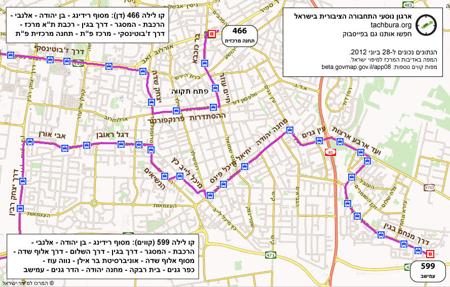 ברצינות קו לילה 555 תל אביב – אור יהודה – יהוד – קרית אונו – קרית קריניצי NA-94