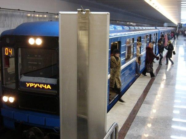 הרכבת מגיעה לתחנה (צילום מתוך אתר)