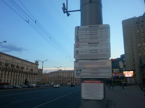 """השילוט הסטטי במינסק. יש לו""""ז קו בהתייחס לתחנה אך אין תיאור מסלול"""