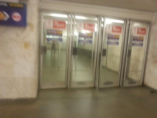 דלתות כניסה למטרו של מינסק